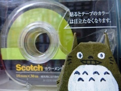 スコッチテープ.JPG