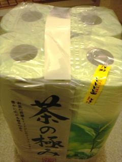 緑色のトイレットペーパー.JPG