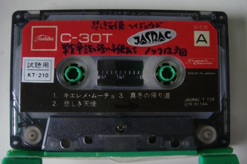 DSC08218.JPG