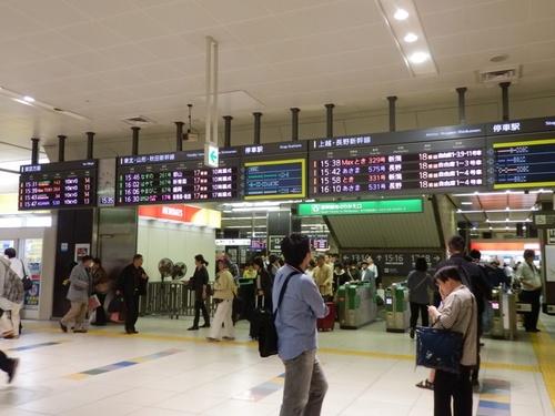 新幹線ホーム.JPG